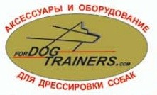 For Dog Trainers